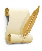 Конкурс на лучшее освещение деятельности судов и органов судейского сообщества РБ (прием работ до 1 декабря 2012 г.)