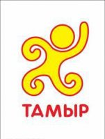 Авторский проект «Профили» телеканала «Тамыр» удостоен диплома I степени на фестивале «Щит России»