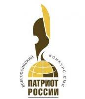 Газета «Ветеран Башкортостана» и журнал «Ватандаш» победили в конкурсе «Патриот России»
