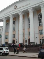 В Башгосуниверситете пройдет Форум студенческих средств массовой информации