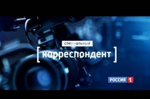 В Москве при съемках пострадал журналист из Уфы