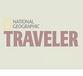 Онлайн-лекция журналиста National Geographic Traveler Анастасии Клеповой
